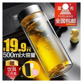 富光雙層玻璃杯便攜泡茶辦公杯子過濾網帶蓋耐熱大容量500ml水杯