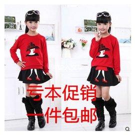女童春秋款純棉裙子套裝爆款 兒童中大童春裝 裝兩件套包郵