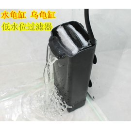 烏龜曬台水龜缸低水位過濾器內置 水族淺水過濾水質 瀑布過濾泵