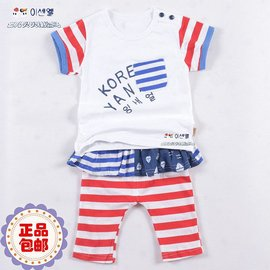 韓國嬰奈兒2014女版 嬰兒童夏天條紋短袖T恤七分褲裙 套裝