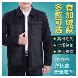 中老年男士秋鼕季加絨加厚外套中年男裝夾克衫毛呢爸爸裝 大碼