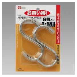 不鏽鋼S型壁櫥掛鉤(6個)