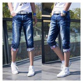 酷牛本色 薄款男士牛仔短褲男7分 潮修身七分褲破洞牛仔褲