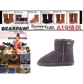 原單美國熊掌雪地靴619牛皮短靴 女100%純羊毛短靴女靴雪地靴 2016秋 雪地靴女短靴