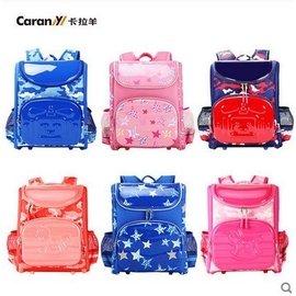 卡拉羊書包小學生男童兒童書包超輕減負護脊女童雙肩包日韓風潮包
