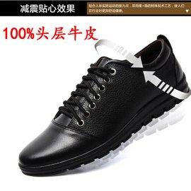 新品男士日常 皮鞋男鞋軟面英倫商務真皮繫帶男單鞋潮鞋男大碼