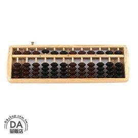 懷舊 12排 木製 平滑 珠算 算盤 大人小孩都 ^(59~957^)