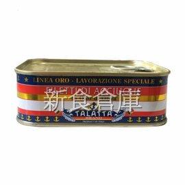 TALATTA小鯷魚罐350g 海鮮罐頭.魚肉罐頭.鯷魚罐頭 ~新食倉庫~