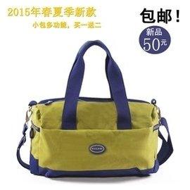 短途旅行包女男手提單肩 包尼龍包帆布小行李包斜跨健身 包