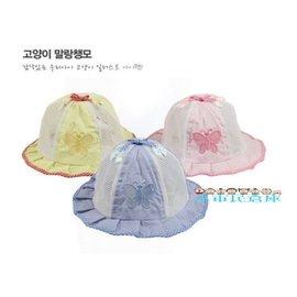 小市民倉庫~ ~兒童網布盆帽~嬰兒透氣網面遮陽帽~寶寶小蝴蝶太陽帽~3色