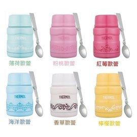 膳魔師不鏽鋼真空保溫食物罐燜燒罐SK3000MR歐蕾 膳魔師悶燒杯悶燒罐燜燒杯 膳魔師食物