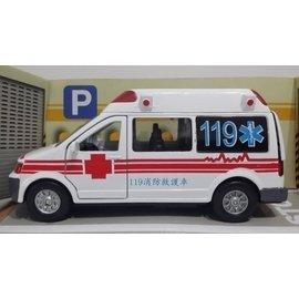 仿真烤漆合金車迴力車模型車~救護車~愛購109