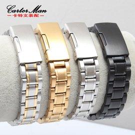 卡特文钢带 实芯不锈钢表带 表链 女 1416mm手表配件 适配卡西欧