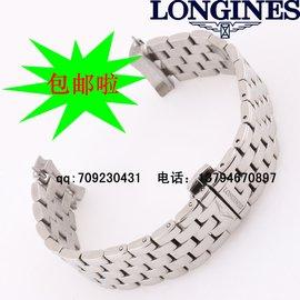 浪琴军旗系列 手表配件 不锈钢表带L4.274799 精钢表链18 20mm男