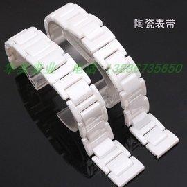 陶瓷表带 手表配件 白色陶瓷手表链表带16mm18mm20mm 男 女表带