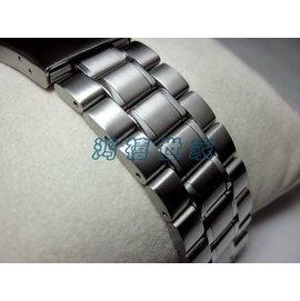 特价实心18mm20mm22mm24mm不锈钢表带钢带手表配件纯钢表带表链