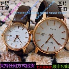 香港 正品西鐵城男表光動能女表情侶對表BM6750~59E男士手表