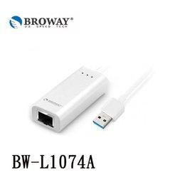 ~MR3C~含稅附發票 BROWAY BW~L1074A USB3.0 轉 Gigabit