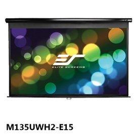 ~MR3C~含稅Elite Screens 型Manual手拉布幕 135吋 16:9白塑