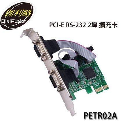~MR3C~含稅附發票 伽利略 PETR02A 2~port PCI~E RS232擴充卡