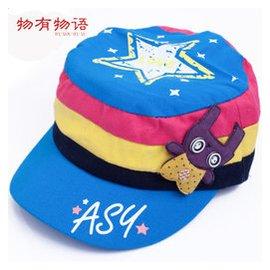 物有物語 男女寶寶可愛卡通拼色條紋兒童遮陽棒球帽子 寶藍色