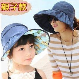 ~IOIO~韓國 1~6歲女童 抗UV防水 雙面帶 大帽簷 可折 遮陽帽 寶寶帽兒童及成人