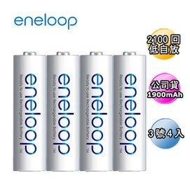 ㊣ Panasonic 國際牌 eneloop 貨 2100次 3號2粒一包  4號 2粒