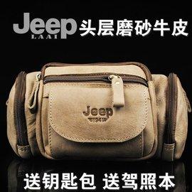 吉普男腰包牛皮男女胸包jeep正品頭層真牛皮包 腰包戶外相機包