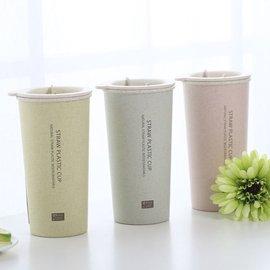 小麥隨行杯400ml 環保杯 麥香杯 無毒 保溫杯 咖啡杯 雙層 隔熱 秸稈 小麥 環保