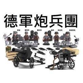 樂積木~當日出貨~迪龍 德軍炮兵團 一組八款 袋裝非樂高LEGO相容 71001四號坦克戰