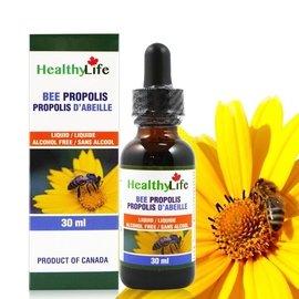 【Healthy Life加力活】蜂膠滴液Bee Propolis 30毫升 瓶