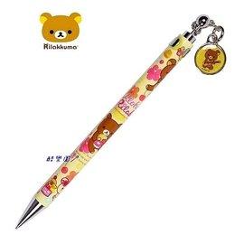 拉拉熊 10週年 自動鉛筆 附吊飾 夏威夷黃 ~ 懶懶熊妹 小白熊 生日 畢業