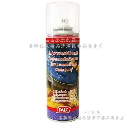 小于的店 PALC麂皮防水噴霧^(2瓶送贈品^)~麂皮、帆布、真皮不限品牌皆 ^~如 麂皮