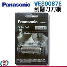~Panasonic國際牌刮鬍刀刀網~^(WES9087E WES9087^) ES~GA