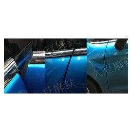 Ford Fiesta  A柱隔音條^(第 Z型^)  B柱隔音條 C柱隔音條