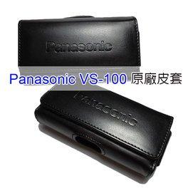Panasonic VS~100雙大畫面2.8吋 200萬相機御守機^(VS100^) 皮