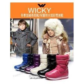 童靴㊣韩国专柜正品时尚炫彩防水PU皮保暖雪地靴滑雪靴长筒靴28-38运动鞋码#1685XZXY亲子鞋女鞋