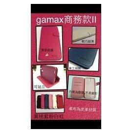 lg gpro 2 gamax 嘉瑪仕 商務2代荔枝紋款 保護套 保護殼 側掀站立皮套 側