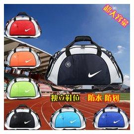 健身包男獨立鞋位 包防水旅行包單肩包女手提行李包訓練足球包