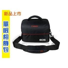 【玖肆伍3C馆】Canon 单眼相机 摄影包 相机包 单肩包 单眼 一机二镜 腰包 Nikon Sony适用