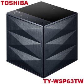 ~ MR3C~^~3 31 價 含稅附發票 TOSHIBA東芝 TY~WSP63TW K黑