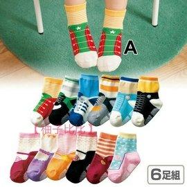 ~柚子比比~^(6雙入^)兒童假鞋襪子 寶寶棉襪 多款 棉質舒適好穿有止滑底