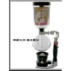 ~ 亞美TCA~5虹吸式咖啡器 5人份~ 售上座^~下座^~
