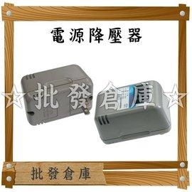 ~ 倉庫~家用電源降壓器 變壓器 YC~105 MIT  AC 110V轉AC 100V
