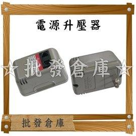 ~ 倉庫~電源升壓器 昇壓器 變壓器 YC~103 MIT  AC 110V轉AC 220
