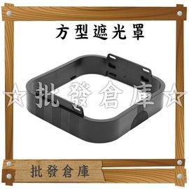 【批发仓库】单眼相机镜头可折叠方型遮光罩 渐变镜/渐层滤镜/减光镜/相机周边/Cokin P系统配件