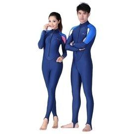 Blue Ocean 長袖連身防曬衣 水母衣 防寒衣 潛水衣 防風衣 抗UV 連身泳衣