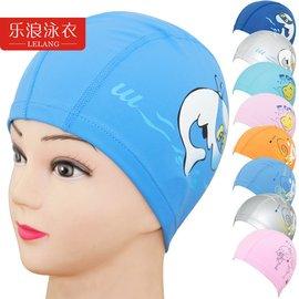 樂浪卡通兒童泳帽 女 長發 防水護耳男童女童幼兒寶寶遊泳裝備
