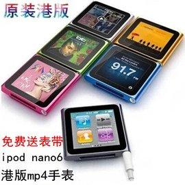 ipod nano6代 mp4 mp3播放器 觸摸屏 可愛 夾子手表錄音筆包郵