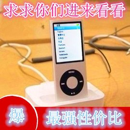 mp3 mp4 小瘦子5代迷你便攜式播放器錄音筆 外放擴音正品